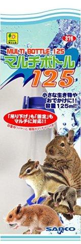 SANKO マルチボトル125