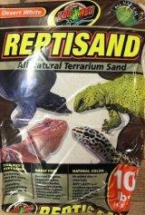 レプティサンド 砂漠の砂 白 4.5kg