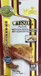 クレスゾル50g